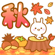 DEKAMOZI USAGI AUTUMN