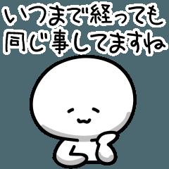 煽りゲーマー - LINE スタンプ | LINE STORE