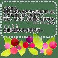 ★メッセージスタンプ★ポップな北欧風⑧