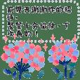 [Message sticker]Northern Europe_Taiwan6