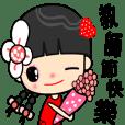 俏麗少女 - 教師節祝福語錄 ☆ 最新貼圖 ☆