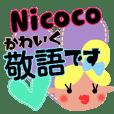 Nicoco かわいく敬語