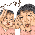 変顔姉妹★家族の連絡に愛と癒しと笑いを。
