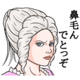 熊本弁の貴婦人 シヨンナ・ハル 2