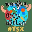 TSX : PORPIANG Family