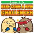 Gamer Life : Here come a New Challenger