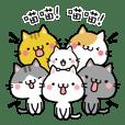 Small cat speak -Taiwan-