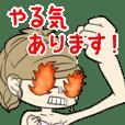 頑張るキャバ嬢 イベント編