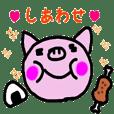 pigpig sticker