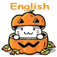pumpkin pants cat (English)