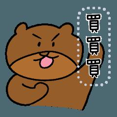 熊之助和哞哞-訊息貼圖