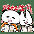 Panda and Rabit Chinese sticker