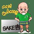 Bar [SAKE Yoshi]'s Master!!