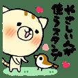 猫便り6 〜優しい人が使うスタンプ〜