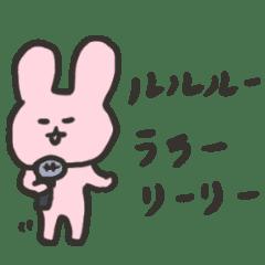 Usagi-chan is Cool 2