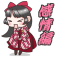 kimono&ninja sticker