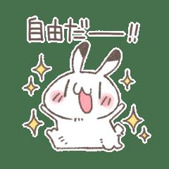 Maybe love rabbit komori