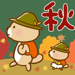 Rakko-san Autumn version