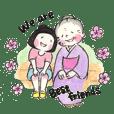 UME & KOUME English