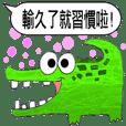 TAIWAN ZOO