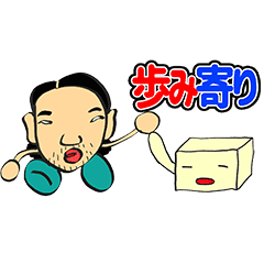 MDC Sticker