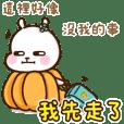 Fat Cactus Rabbit- Happy Halloween