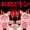 [Move / Birthday / Pun] Birthday message