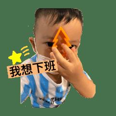 楚哥生活543-第2集