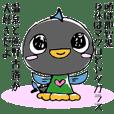 nachimaguro-chan