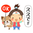 Cute Momotaro stickers (Animated)