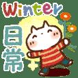 寒さに❄やさしいスタンプ