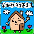 なおみ専用 セットパック