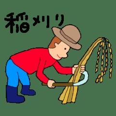 日本の秋 Part 1