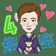 銀座クラブママ4