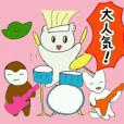 BOO-CHAN IN OKAYAMA2