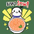 Teru's Sushi Life