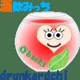 drunkardchi