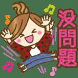 (TAIWAN)AW CUTE GIRL