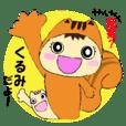 Kurumi's Sticker