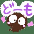 Kogechi 2