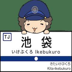 ぱんちくん駅名スタンプ東武東上線
