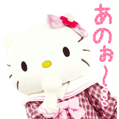 Live-Action Sanrio Characters