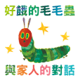 THE VERY HUNGRY CATERPILLAR Family TW