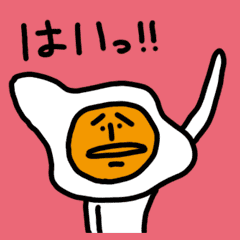 たまご84-1