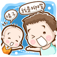 Two Kids-01(Chinese-Traditional)