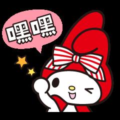 My Melody(紅帽帽篇♪)