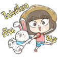 Pi cute girl and the Rabbit