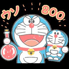 Doraemon's Animated Cra...