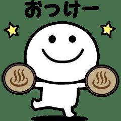 動く!無難に使えるスタンプ(ダジャレ編)