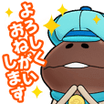 Nameko with Friends all over the World